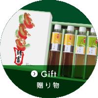 ギフト/晴富